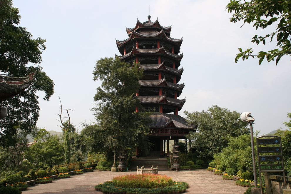 Fengdu Ghost City Wuyun Tower