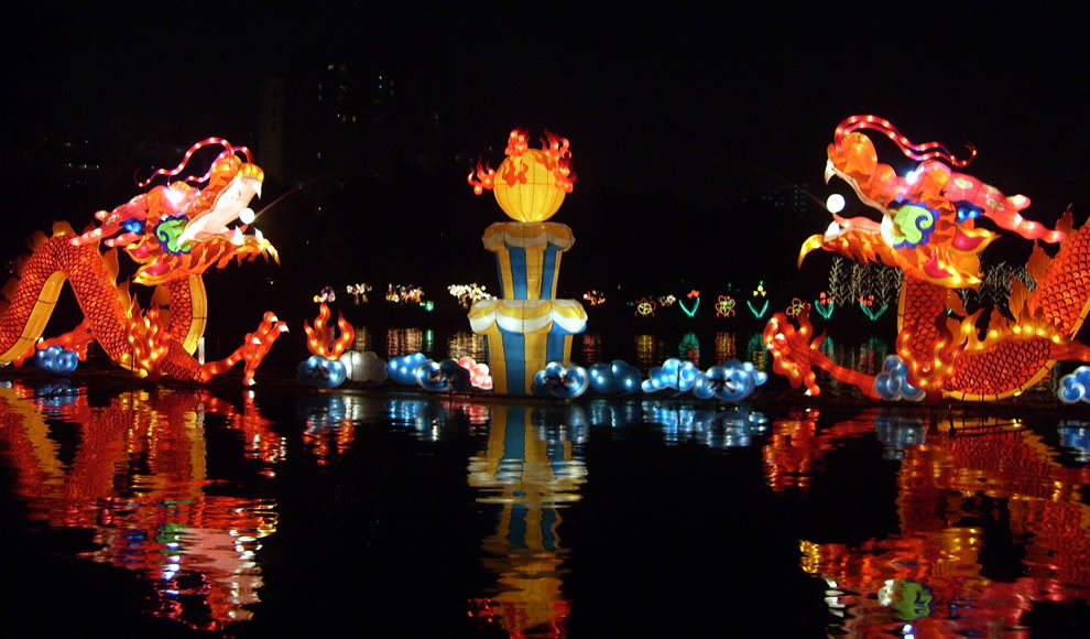 Beijing Chinese dragon
