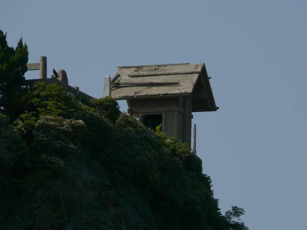 Nagasaki Hashima shack viewing over the island, Skyfall inspiration hacking and abandoned island