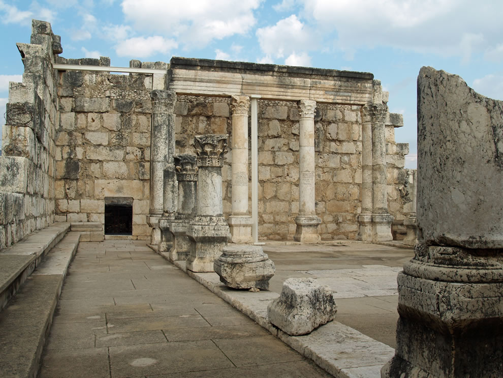 Capernaum synagogue mentioned in the New Testament where Jesus taught