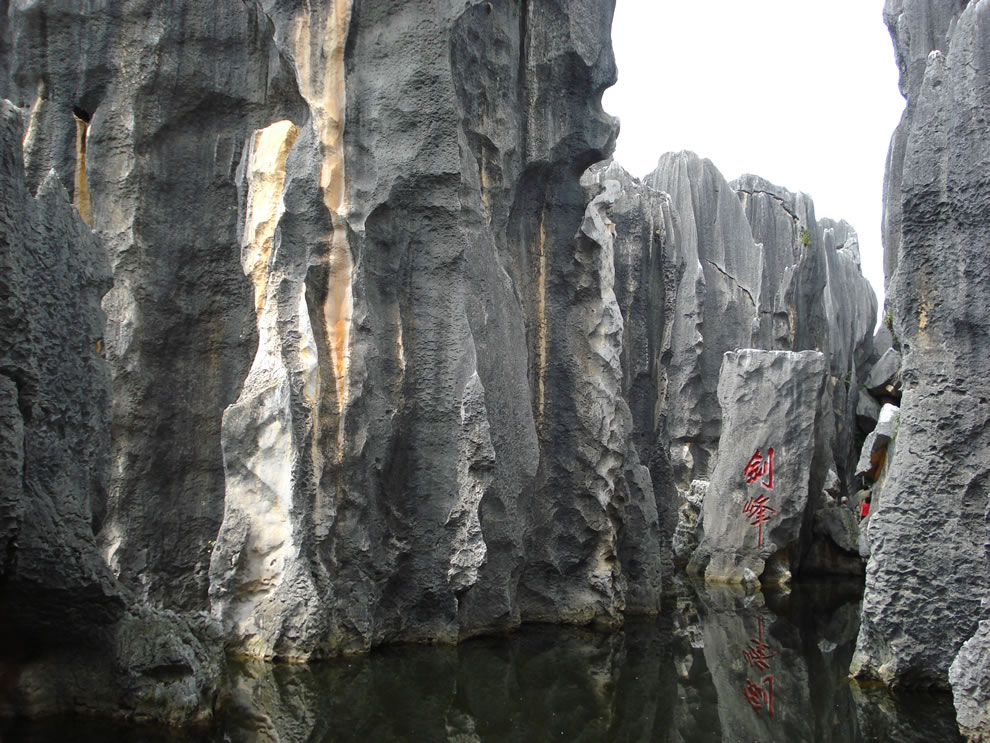 Shilin Stone Forest waterway
