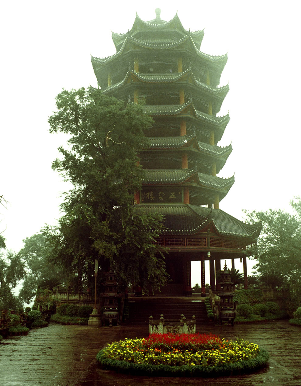 Fengdu Ghost City Pagoda