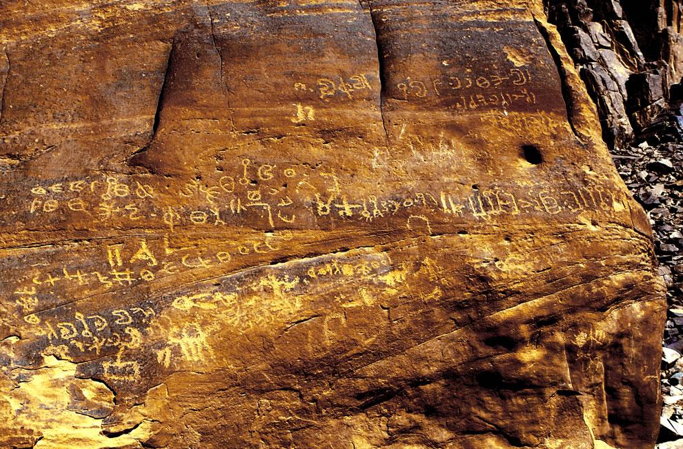 Petroglyphs at Wadi Rum