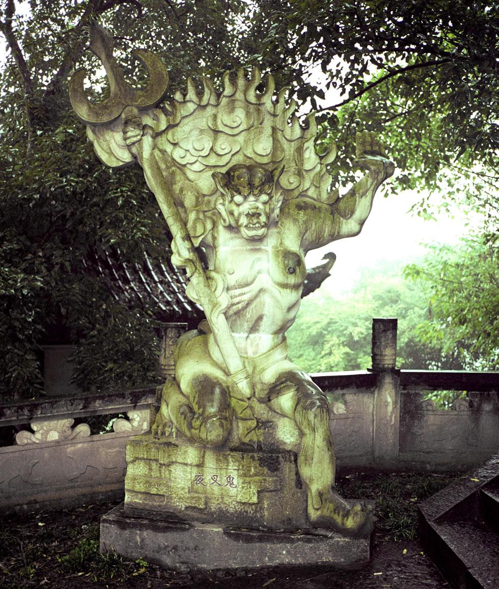 Yasha ghost