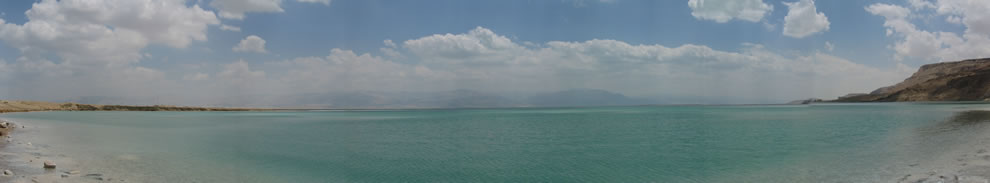 Northern dead sea panorama from the Israeli side