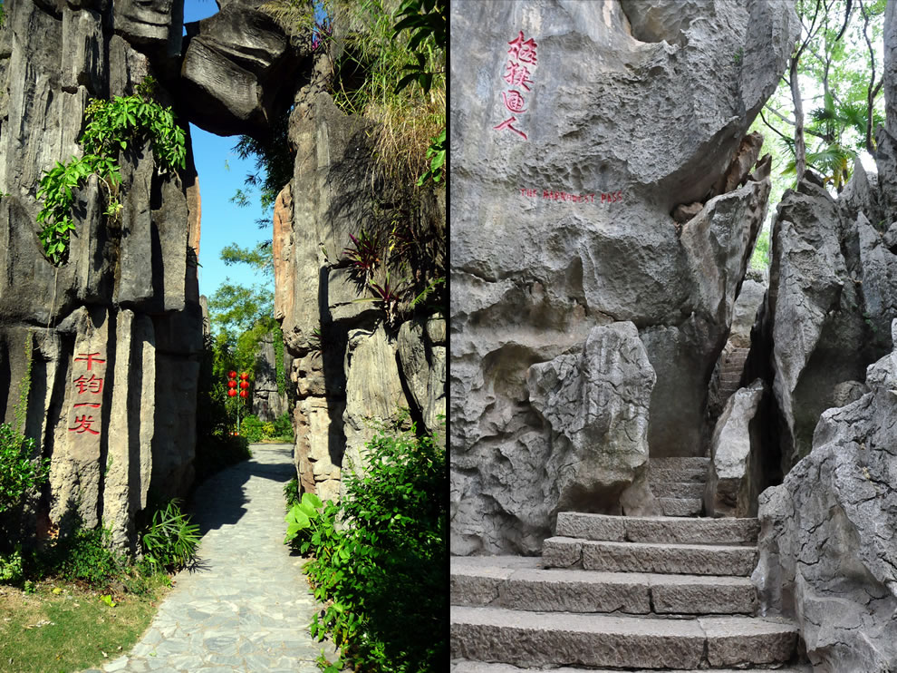 Walkway between the main portion of the Stone Forest in Yunnan