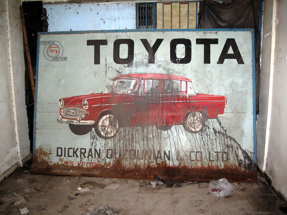 Old Toyota Advertising sign in UN Bufferzone Cyprus