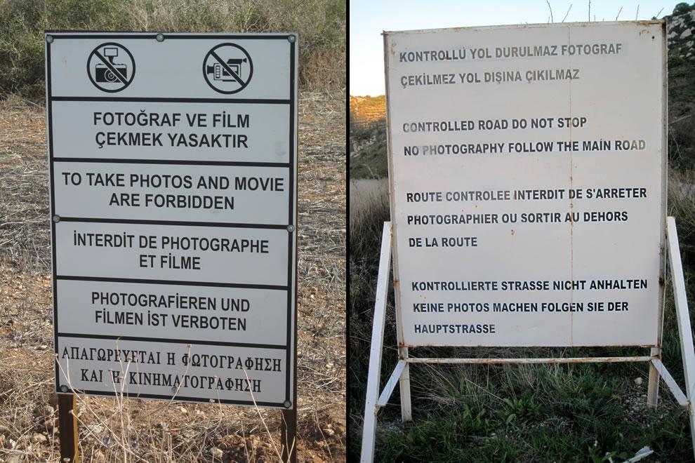 Taking photos or videos is forbidden